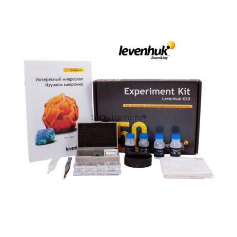 Набор Levenhuk K50