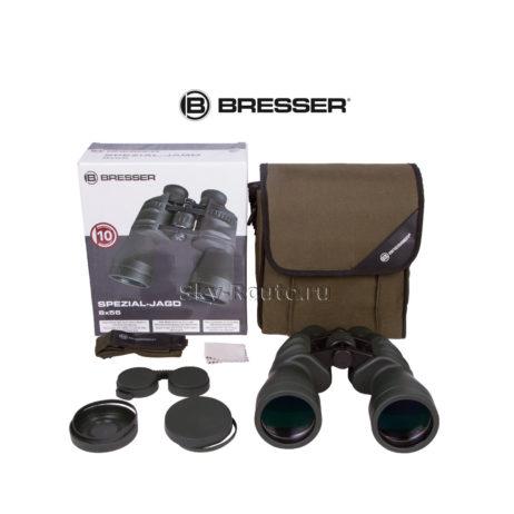 Bresser Spezial Jagd 8x56