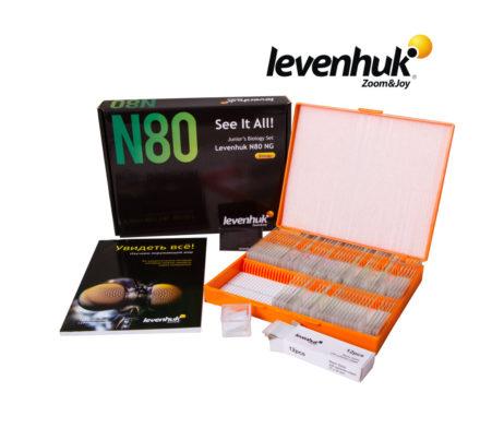 Набор микропрепаратов Levenhuk N80 NG Увидеть все