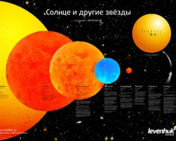 stars_plakat_1.jpg