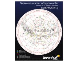 Подвижная звездная карта Levenhuk M12