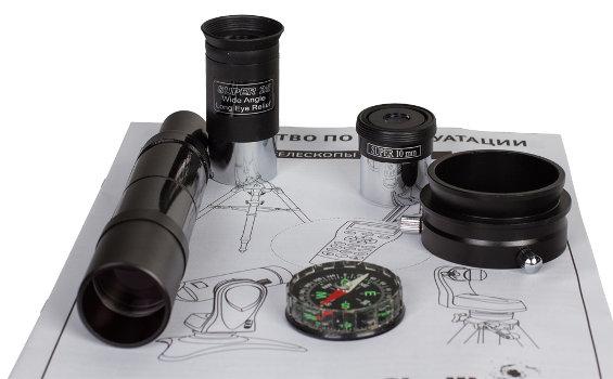 Sky-Watcher BK P130650AZGT SynScan GOTO
