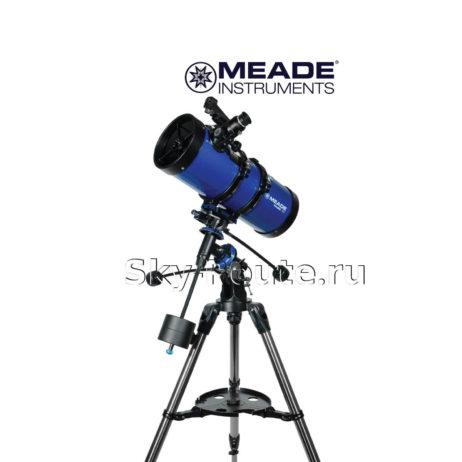 Meade Polaris 127 мм f/7,9