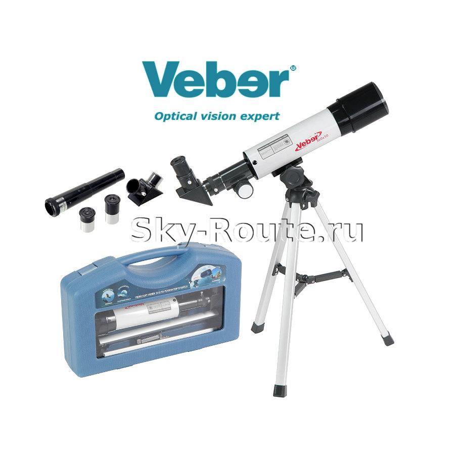 Veber 360/50 рефрактор в кейсе