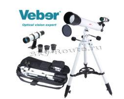 Veber PolarStar 900/90 AZ