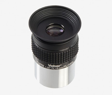 Veber Pluto 15 мм PLOSSL 1,25