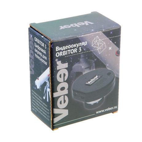 Видеоокуляр Veber Orbitor 3, 1,3 Мпикс