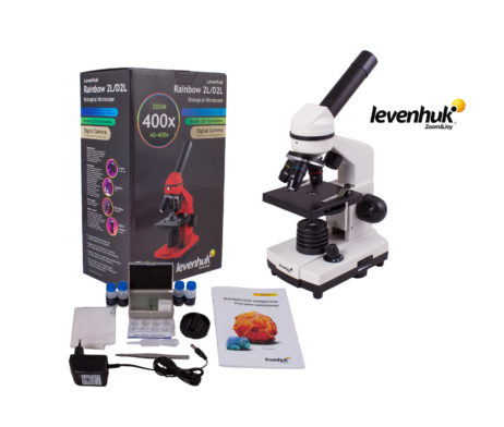 1_LVH-microscopes-Rainbow-2L