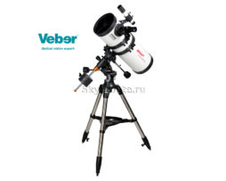 Телескоп Veber PolarStar 1400-150 EQ