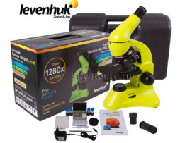 Levenhuk Rainbow 50L PLUS Lime