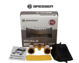 Bresser Scala 3x25 MPG