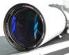 ОMeade 115mm ED TRIPLET APO f/7