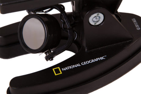 Bresser National Geographic 300-1200x