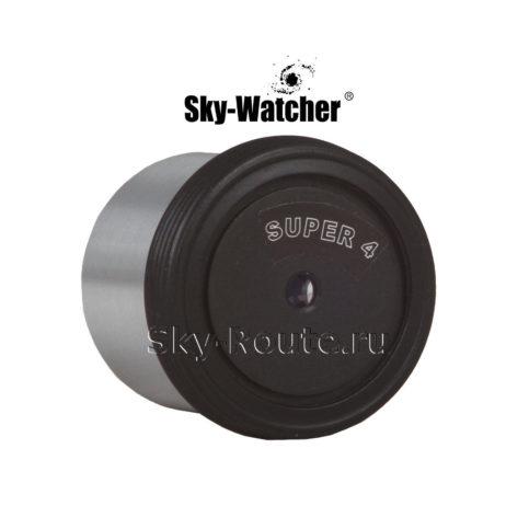 Sky-Watcher Super 4 мм 1,25