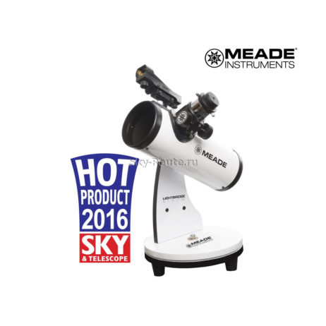 Телескоп Meade Lightbridge Mini 82 мм