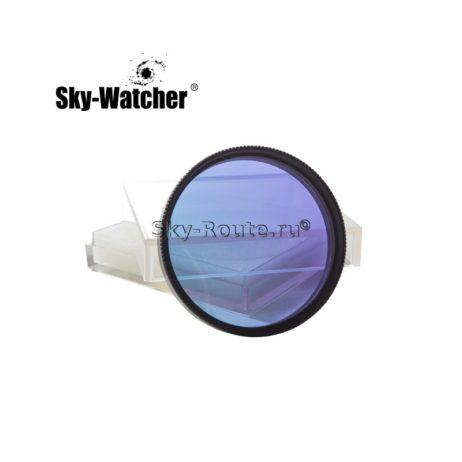 """Светофильтр Sky-Watcher UHC 2"""""""