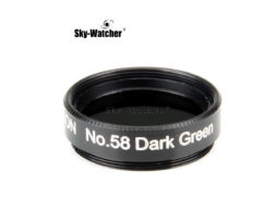"Sky-Watcher № 58 1.25"" dark green"