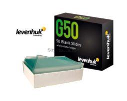 Стекла предметные Levenhuk G50, 50 шт.