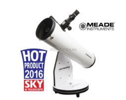 Телескоп Meade LightBridge Mini 130 мм
