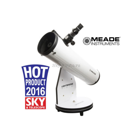 Телескоп Meade LightBridge Mini 130 мм
