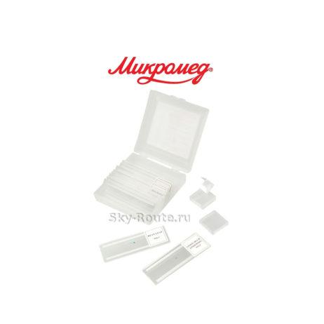 Микромед 5 образцов + 5 предметных стёкол (пластик)