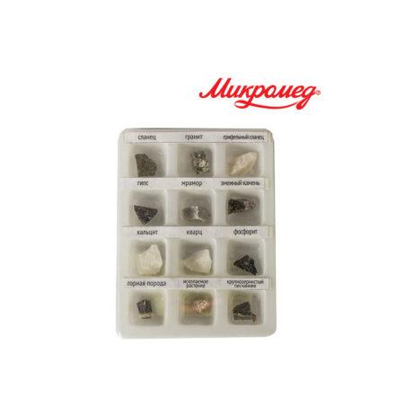 Набор образцов минеральных камней Микромед (12 шт.)