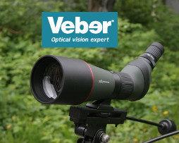 Зрительные трубы Veber