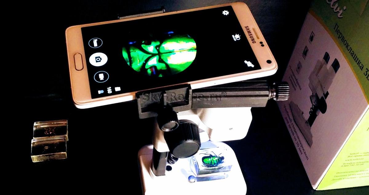 Микроскоп Velvi Первоклашка 3D