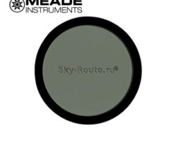Meade Series 4000 ND96 1.25""