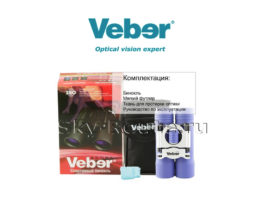 Veber Sport new БН 8x21 синий