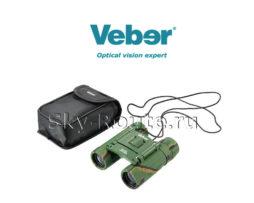Veber Sport БН 8х21 камуфляж