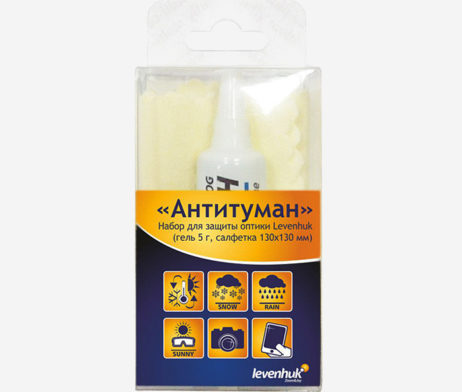 Набор для защиты оптики Levenhuk «Антитуман»