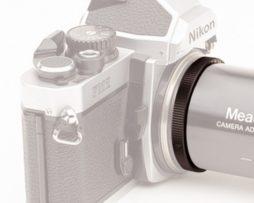 Т-кольцо Bresser Nikon M42