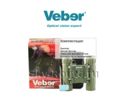 Veber Sport БН 12х32 камуфляж