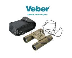 Veber Sport БН 10x25 камуфляж