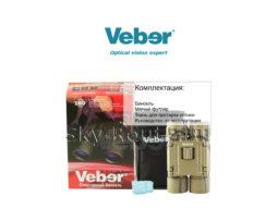 Veber Sport БН 12х25 камуфляж