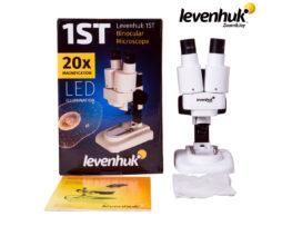 1_sky-route_1lvh-microscope-1st-binocular