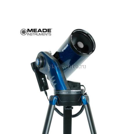 Телескоп Meade Starnavigator NG 125 мм Maksutov