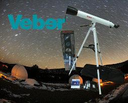 Телескопы Veber