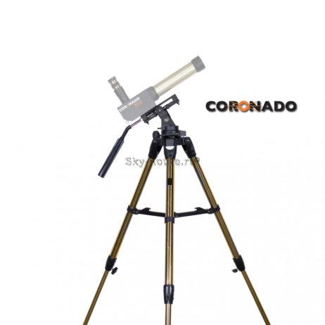 Монтировка Coronado AZS Mount
