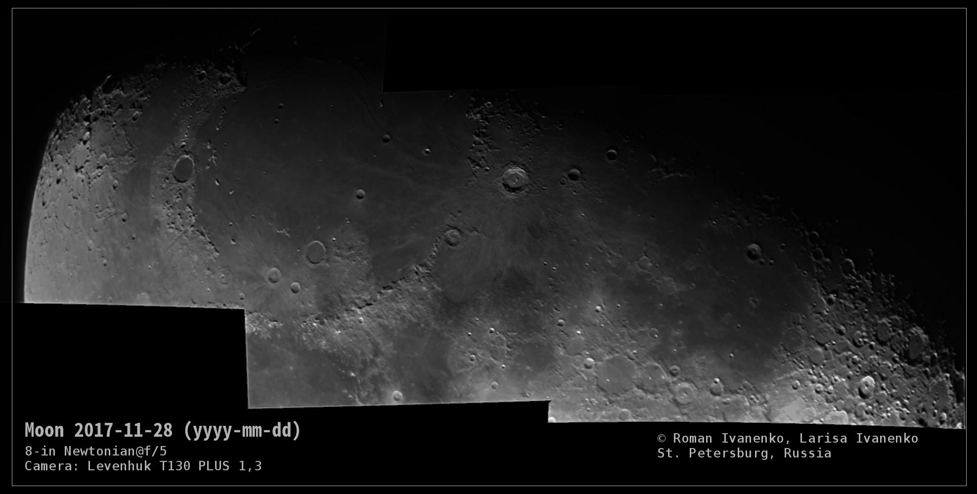 Фото Луны 28 ноября 2017 года