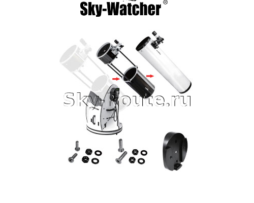 """Система управления Sky-Watcher Dob 12"""" SynScan GOTO"""