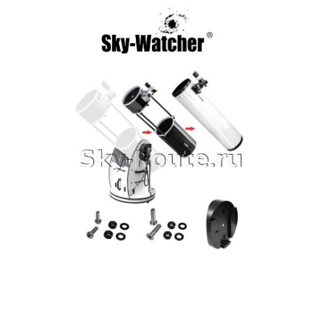 "Комплект Sky-Watcher Dob 16"" (SynScan GOTO)"