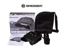 Bresser 3x20