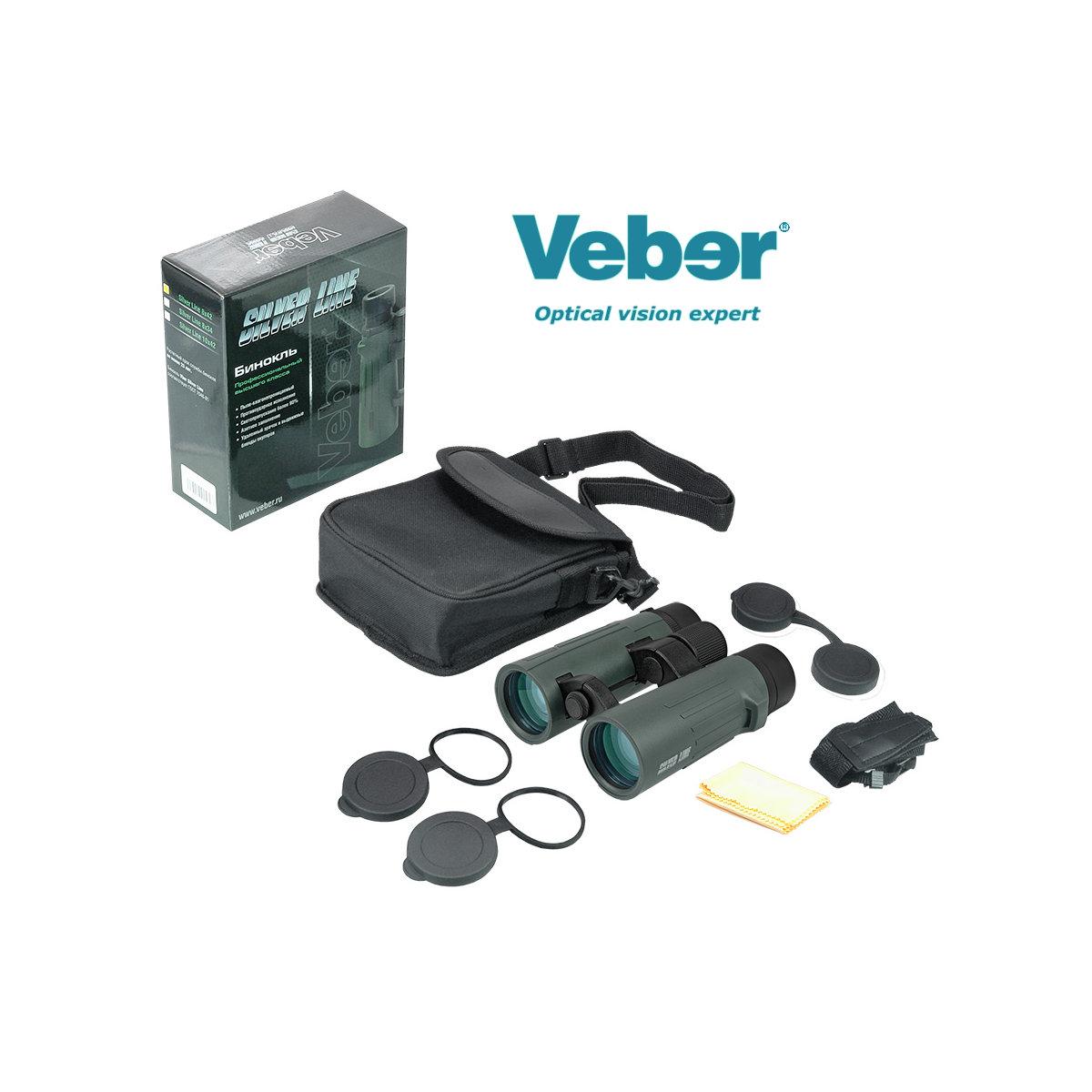 Veber Silver Line БН 8x42 WP