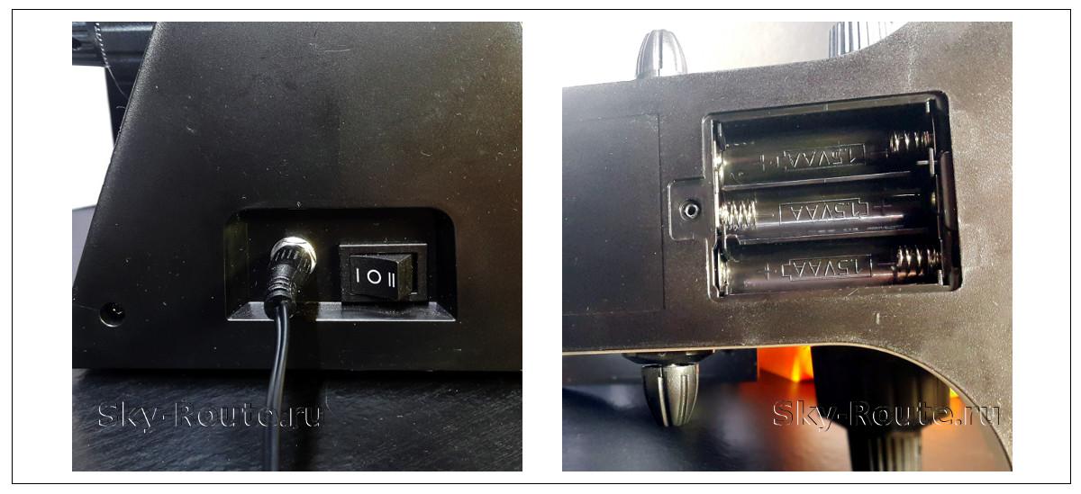 Микромед С-11 вар. 1B LED