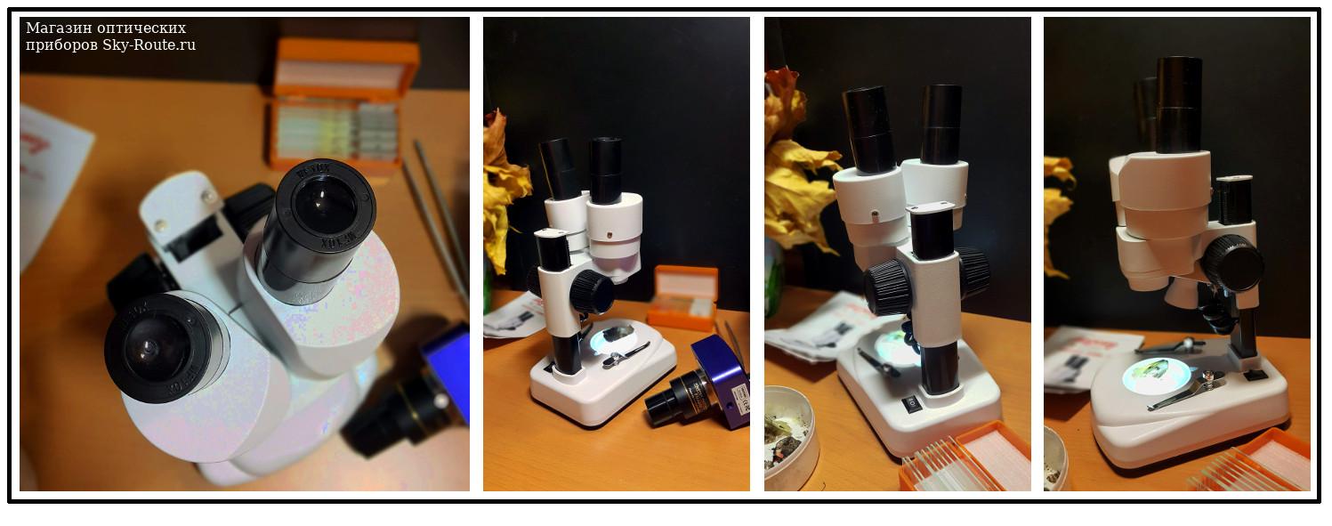 Микроскоп Микромед Атом 20x