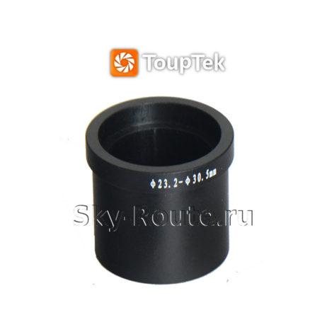 Кольцо переходное для видеоокуляра ToupCam 23.2 мм - 30.5 мм
