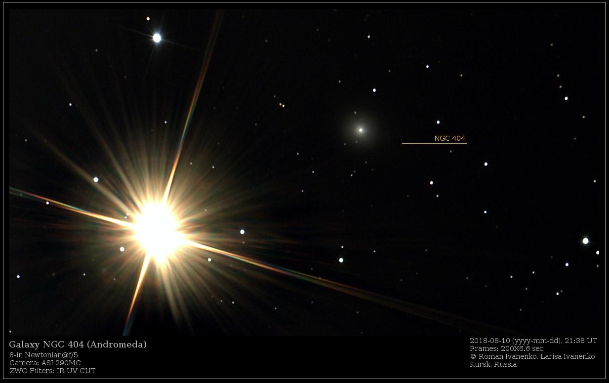 Фотография галактики NGC 404