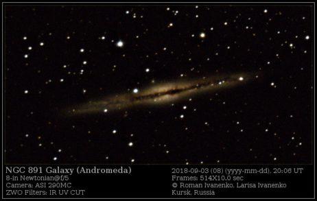 Фотография галактики NGC 891